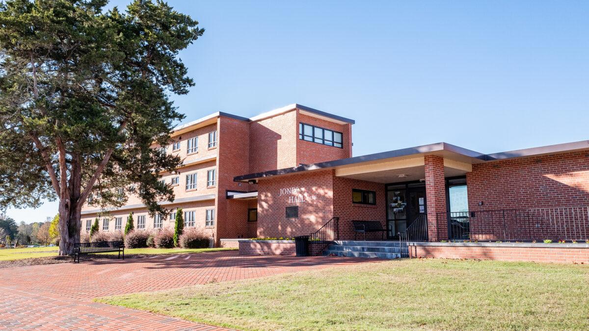 Exterior of Jones Hall