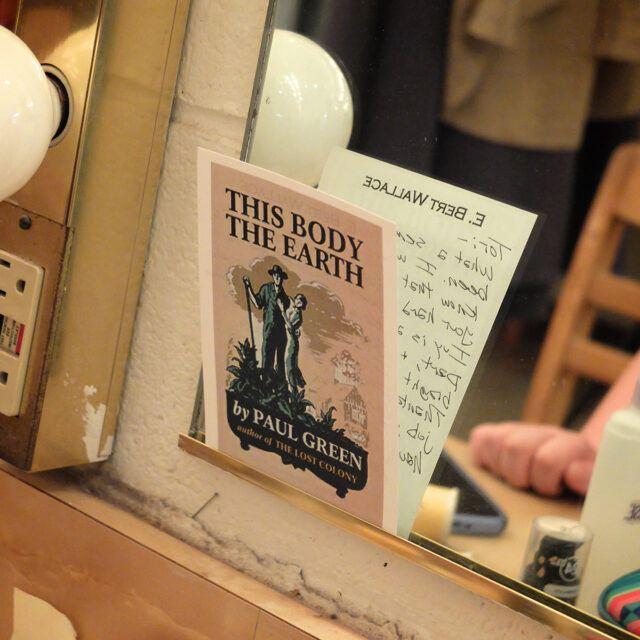 theatre arts playbook
