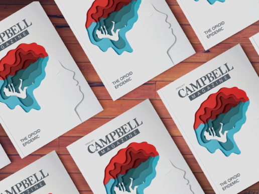 cover of Campbell magazine, a 3-d brain design