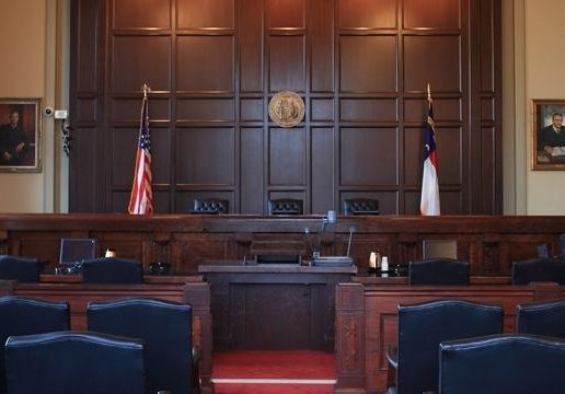 Photo of inside of empty N.C. Court of Appeals Courtroom